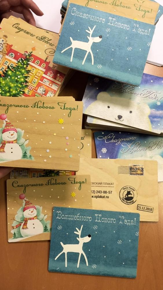 Новогодние открытки из фанеры 34