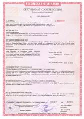 Сертификаты и дипломы | Сертификаты на ПВХ-панели